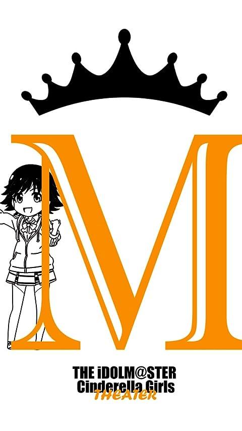 アイドルマスター 本田 未央(ほんだ みお) XFVGA(480×854)壁紙画像