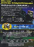 Movie - The Wiz [Japan DVD] GNBF-2467