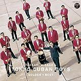 Tadaaki Misago - Golden Best & His Tokyo Cuban Boys (2CDS) [Japan CD] COCP-36724