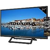 Television 24 Pulgadas, HDMI, VGA, USB, 800 PCI Hz, Grabador Reproductor, DVB-T2/C/S2 Modo Hotel - Televisores TD Systems K24DLX10H - TDsystems