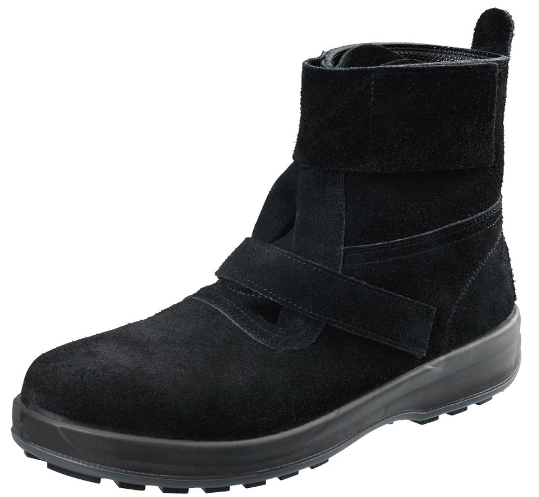【WS28床】中編上靴 もっと歩きたくなる安全靴  ミッドソールには加水分解しないSX高機能樹脂  ※小さいサイズからの展開で女性にも対応 B075Z2NV23 27.5 cm