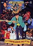 Lupin III - La Cospirazione Dei Fuma [Italia] [DVD]