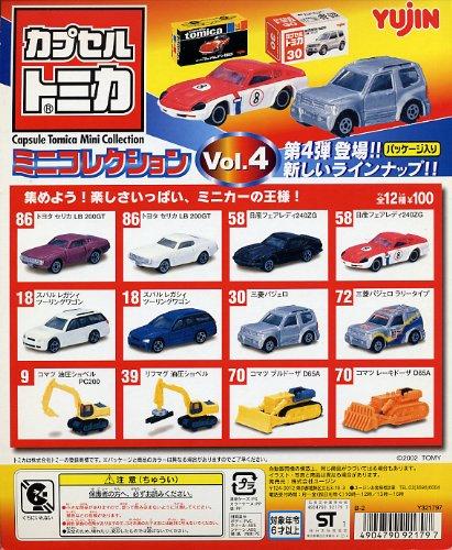 コマツ ブルドーザーD65A(イエロー) 「カプセルトミカ ミニコレクション Vol.4 No.70」