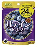 Food and medicine cognate dot-com lutein + blueberry rich 60 grain...