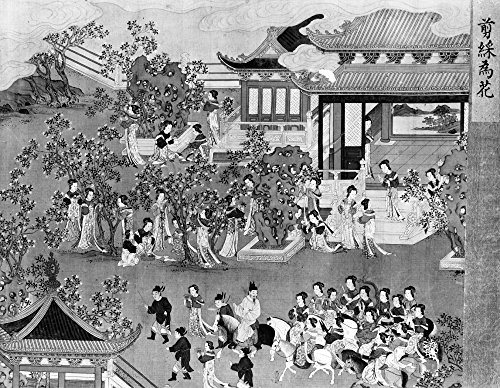 - China Palace Gardens Nyang Ti Sui Emperor Of China (604-618) Riding With His Wives In The Gardens Of His Palace Chinese Painting 18Th Century Poster Print by (18 x 24)