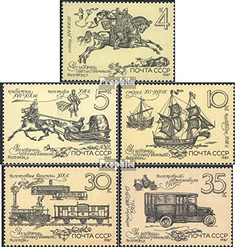 Soviet Union 5742-5746 Complete.Issue. 1987 History The Russian Post Stamps for Collectors Trains Railway funicular