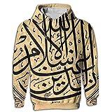 Paskcc Muslim Shahada Islam Novelty Classic 3D Graphic Hoodie Sweatshirt For Men Hooded