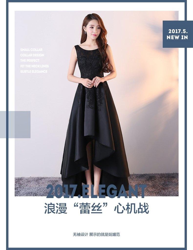 Generic 2018 new evening dress short _in_ front long Slim elegant dress Women girl summer _Toastmasters