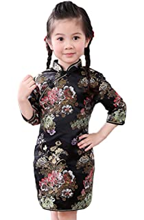 3d12d8610b77 Amazon.com  Baby Girl Qipao Coat Cheongsam Traditional Chinese Dress ...
