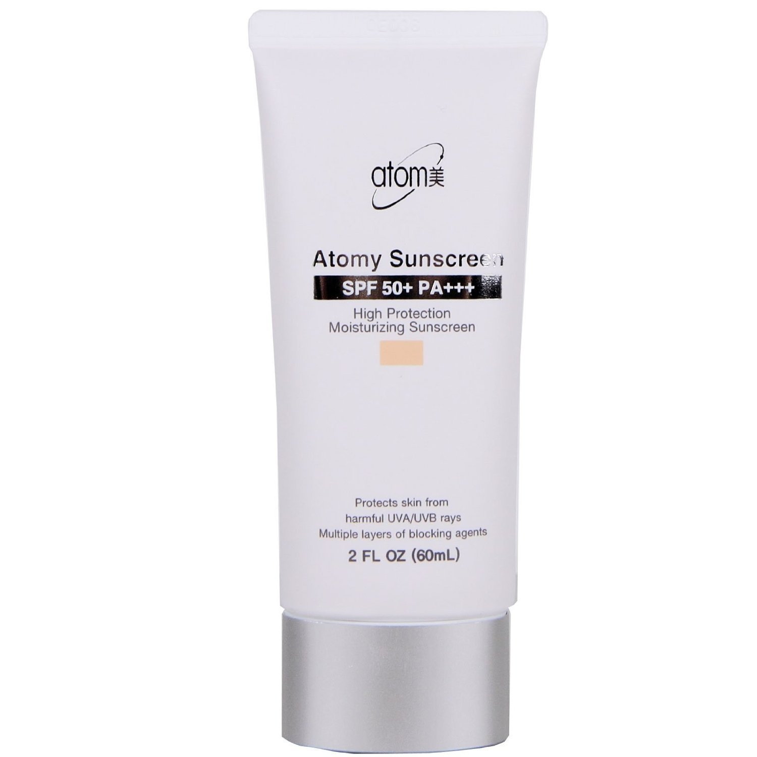 Atomy Beige Sunscreen SPF50+/PA+++ by ATOMY