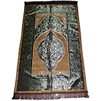 AMNrug Islamic Rug Prayer Sajadah Brow/Gold Color Turkish Ottoman Muslim Gift Eid Ramadan Namaz Carpet
