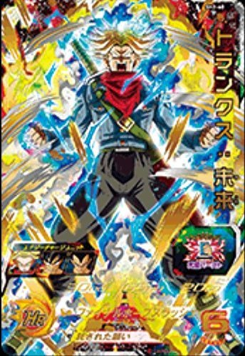 Dragon Ball Heroes SH2) Trunks: The Future / UR / SH2-60 ...