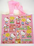 Hello Kitty Leisure Lunch bag Medium Pink candy(7X8)