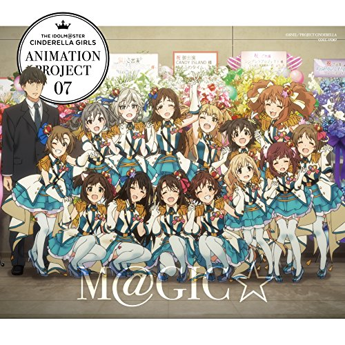 THE IDOLM@STER CINDERELLA GIRLS ANIMATION PROJECT 2ND SESON 07 M@GIC(regular)