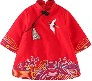 Dress Gift for Baby Gril erthome Kids Baby Girls Floral Embroidery Dress Winter Cheongsam New Year Tang Suit