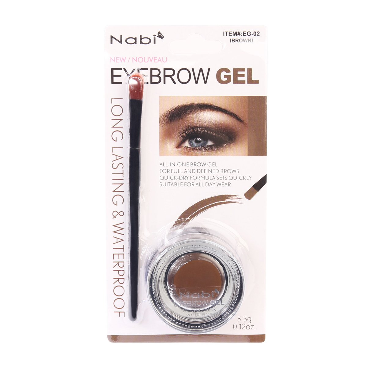 Amazon Nabi Long Lasting Eyebrow Gel Brown Beauty