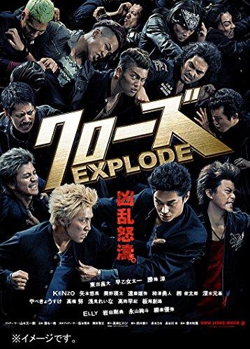 Japanese Movie - Crows Explode Standard Edition [Japan LTD DVD] BIBJ-2678