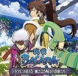 Sengoku Basara Vol. 1 by Soundtrack