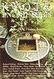 Kyoto Encounters, Stephen Addiss, 0834803097