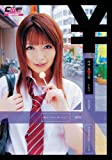 接吻・援●交際 [DVD]