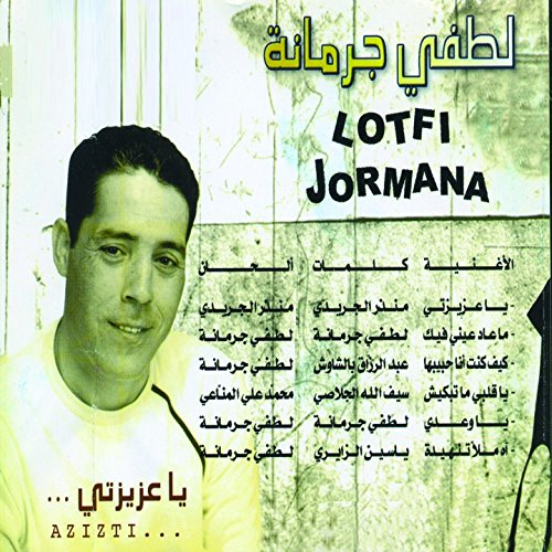 music de lotfi jormana