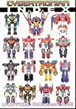 Cybertronian Index Unofficial Recognition Guide by Harold Tietjens (2003-01-19)