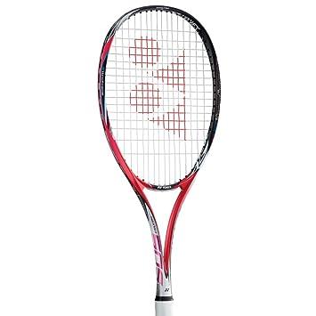 776284d164b0b8 軟式テニスのラケットおすすめ人気ランキング15選と選び方【最新版】 | RANK1[ランク1]|人気ランキングまとめサイト~国内最大級
