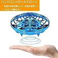 BOMPOW ドローン 子供 おもちゃ 360度回転 子供と大人用ドローン 小型, ハンドコントロール 高度維持 自動ホバリング機能ミニドローン RC ドローン 日本語説明書ヘリコプター ドローン (青)