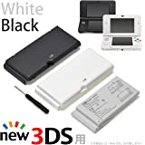 New Nintendo 3DS用 大容量内蔵バッテリーPro(ブラック&ホワイト)【JTTオンライン限定商品】標準バッテリーの約3.5倍 驚異の5,000mAh!