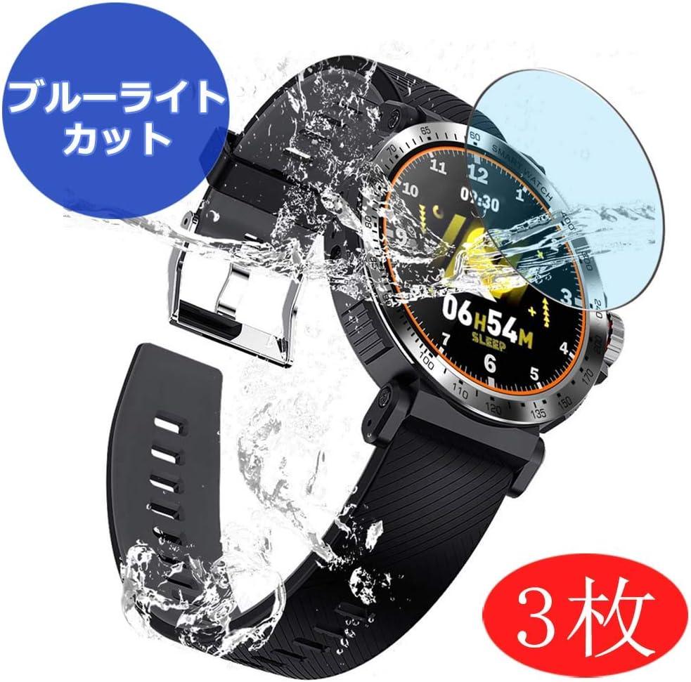 VacFun 3 Piezas Filtro Luz Azul Protector de Pantalla para Smartwatch Smart Watch K18, Screen Protector Sin Burbujas Película Protectora (Not Cristal Templado) Anti Blue Light Filter