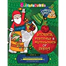 Christmas Special- Stories, Festivals and Mythologies of India