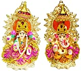"6"" Beautiful Pair of Lord Ganesha and Lakshmi Clay Statue for Diwali/Deepawali Pooja puja. Laxmi Ganesh Statue. Diwali Pooja. Deewali/Deepawali Puja Statue…"