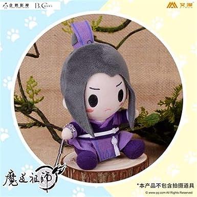 Grandmaster of Demonic Cultivation Plush Doll Toy Keychain Bag Otaku Gift Key