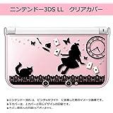 sslink ニンテンドー 3DS LL クリア ハード カバー Alice in wonderland(ブラック) アリス 猫 トランプ キラキラ 蝶 レース