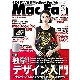 Mac Fan 2019年9月号 カバーモデル:三吉 彩花 ‐ みよし あやか