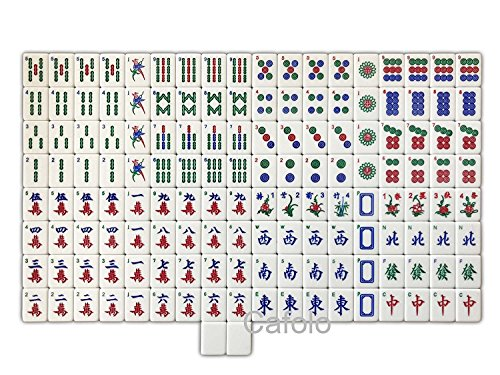 """Chinese Mahjong Set X-Large 144 Numbered Tiles 1.5/""""  Mah-jong with Carrying Case"""