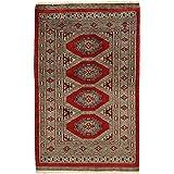 Pakistan Bokhara 2ply rug 2 #39;6 quot;x4 #39; (77x123 cm) Oriental Carpet