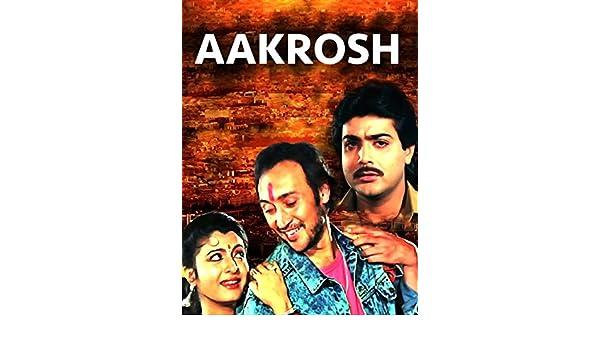 Aakrosh Full Movie Hd Free Downloadgolkes
