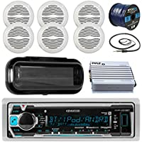 Kenwood KMR-M318BT In-Dash Marine Boat Audio Bluetooth USB Receiver Bundle Combo W/ Waterproof Shield Cover + 5 Marine Boat White Outdoor Speakers + Enrock Radio Antenna + 16G 50-Foot Speaker Wire