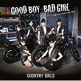 Good Boy Bad Girl/ピーナッツバタージェリーラブ(初回生産限定盤A)(DVD付)