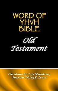 Word of YHVH Bible Old Testament