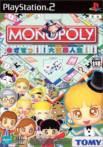 monopoly-mezase-daifugou-jinsei-japan-import
