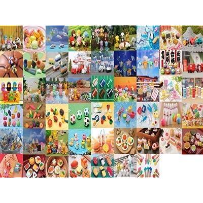 Iwako Erasers Bulk Overstock (Pack of 20): Toys & Games