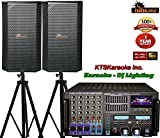 IDOLPRO IPS-P14 1500W Vocal Karaoke Loudspeaker & IP-6000 II 10 Channel Equalizer 8000W Professional Console Mixing Amplifier Package DealFREE 20ft Speaker Cables