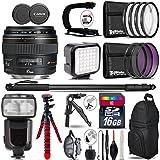 Canon EF 85mm f/1.8 USM Lens + Pro Flash + LED Kit + Stabilizing Handle + UV-CPL-FLD Filters + Macro Filter Kit + 72 Monopod + Tripod + 16GB Class 10 + Backpack + Tripod - International Version