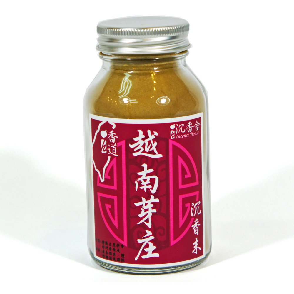 Set of Agarwood Aloeswood Incense Powder 5 Level Each 50g by IncenseHouse - Incense Powder (Image #6)