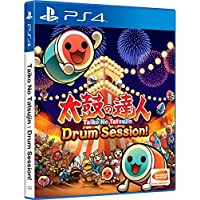 TAIKO NO TATSUJIN: DRUM SESSION! (ENGLISH SUBS) for...
