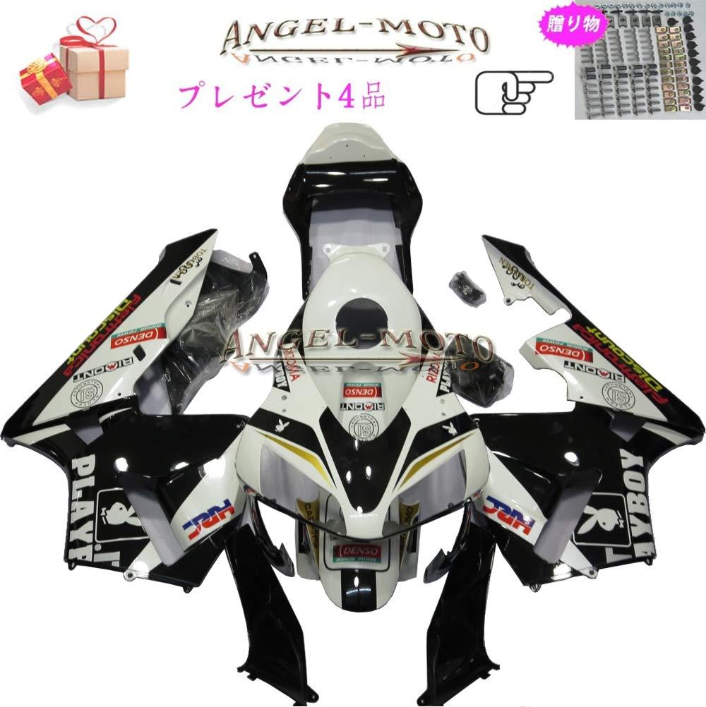 Angel-moto バイク外装パーツ 対応車体 Honda ホンダ CBR600RR 2003 2004 F5 CBR 600 CBR600 03-04 カウル フェアキット ボディ機械射出成型ABS樹脂 フェアリング パーツセット フルカウルセットの H141   B07JH8P6YJ