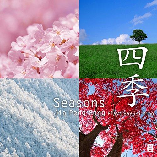 Missa johnouchi asian blossoms dating