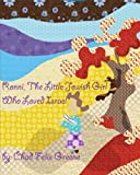 img - for Ronni, The Little Jewish Girl Who Loved Israel: Storybook Edition book / textbook / text book